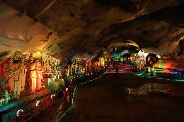 Rama's Shrine Cave