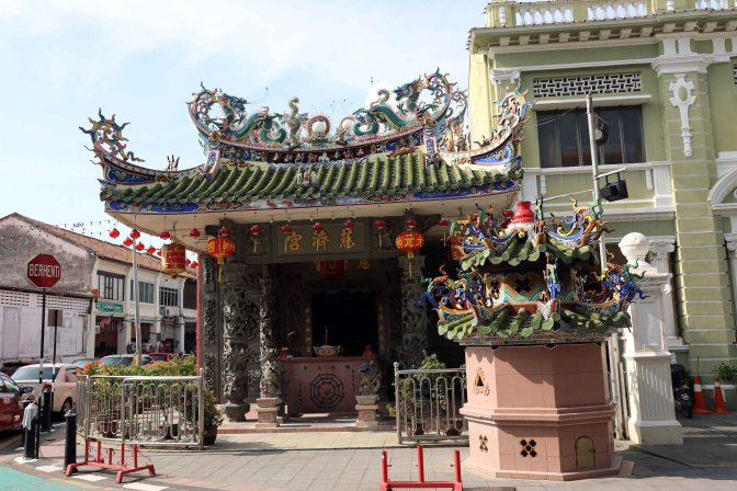 Chinese Temple, Georgetown