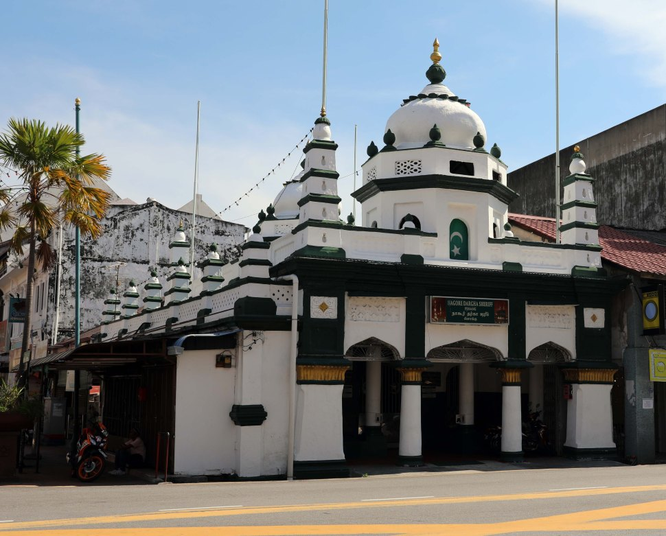 Mosque, Georgetown