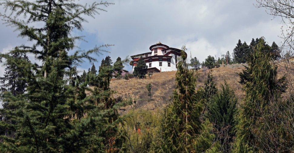 Paro Dzong Watchtower
