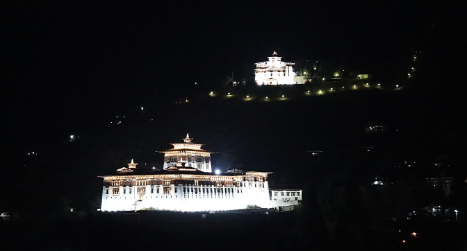 Paro Dzong and the Watchtower at night