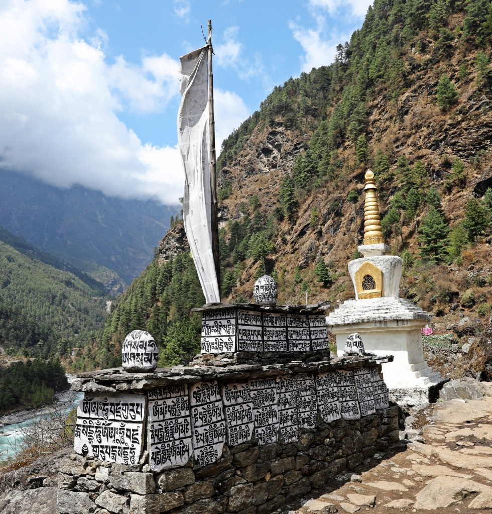 Mani Wall and Chorten on the Everest Base Camp Trail