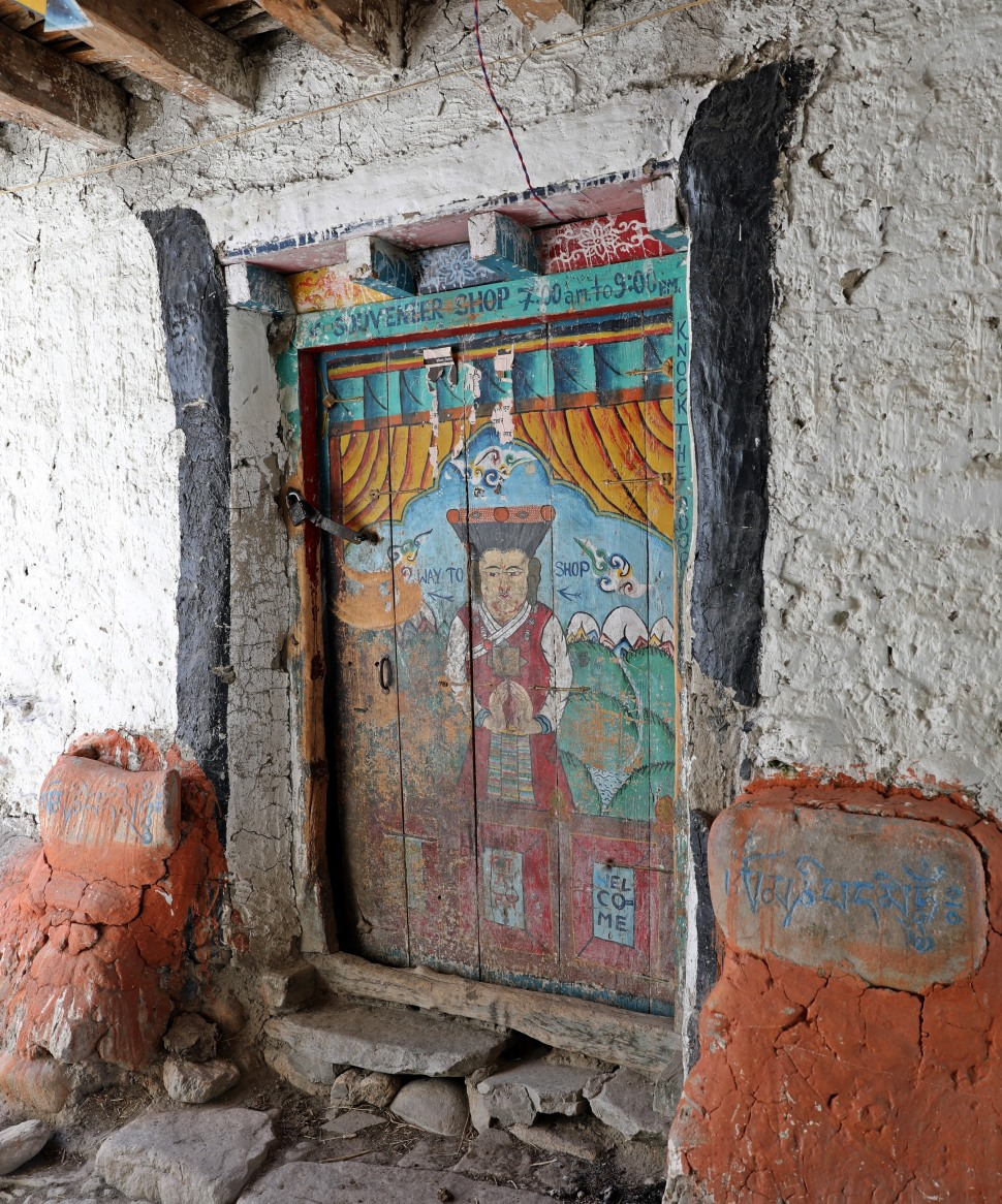 Door of a typical house in Lo Manthang