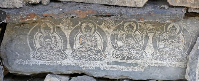Mani Stone on the Manaslu Circuit Trek