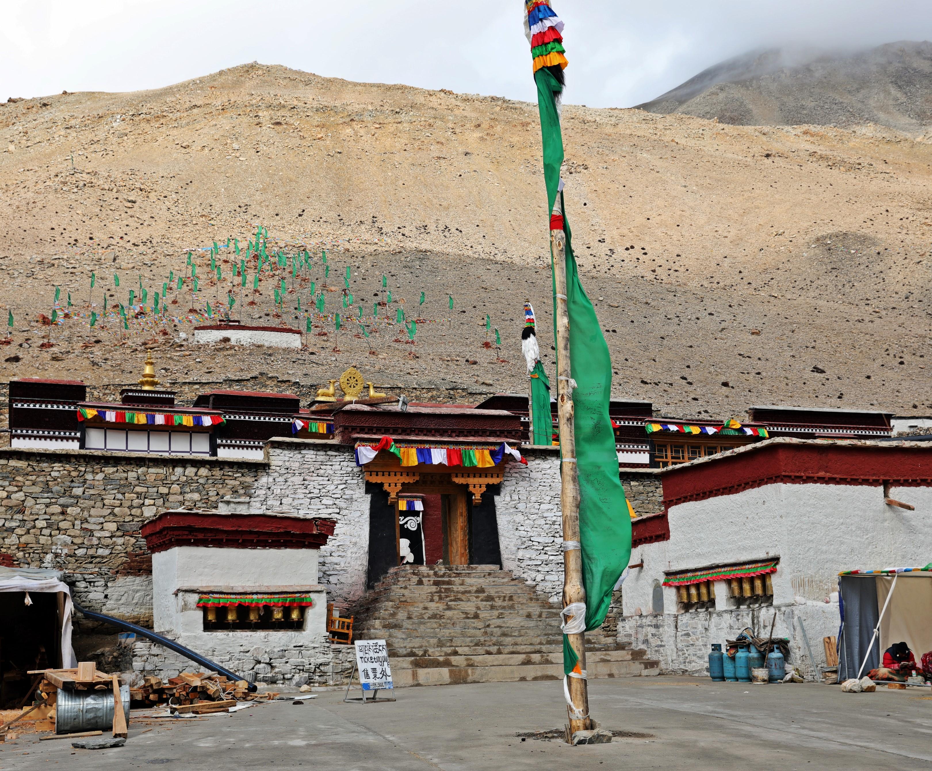 Rongbuk Gompa (Monastery)
