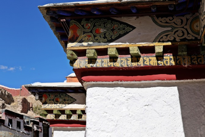 Roof of Phalkor Gompa