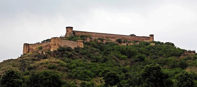 Hariparbat Fort, Srinagar