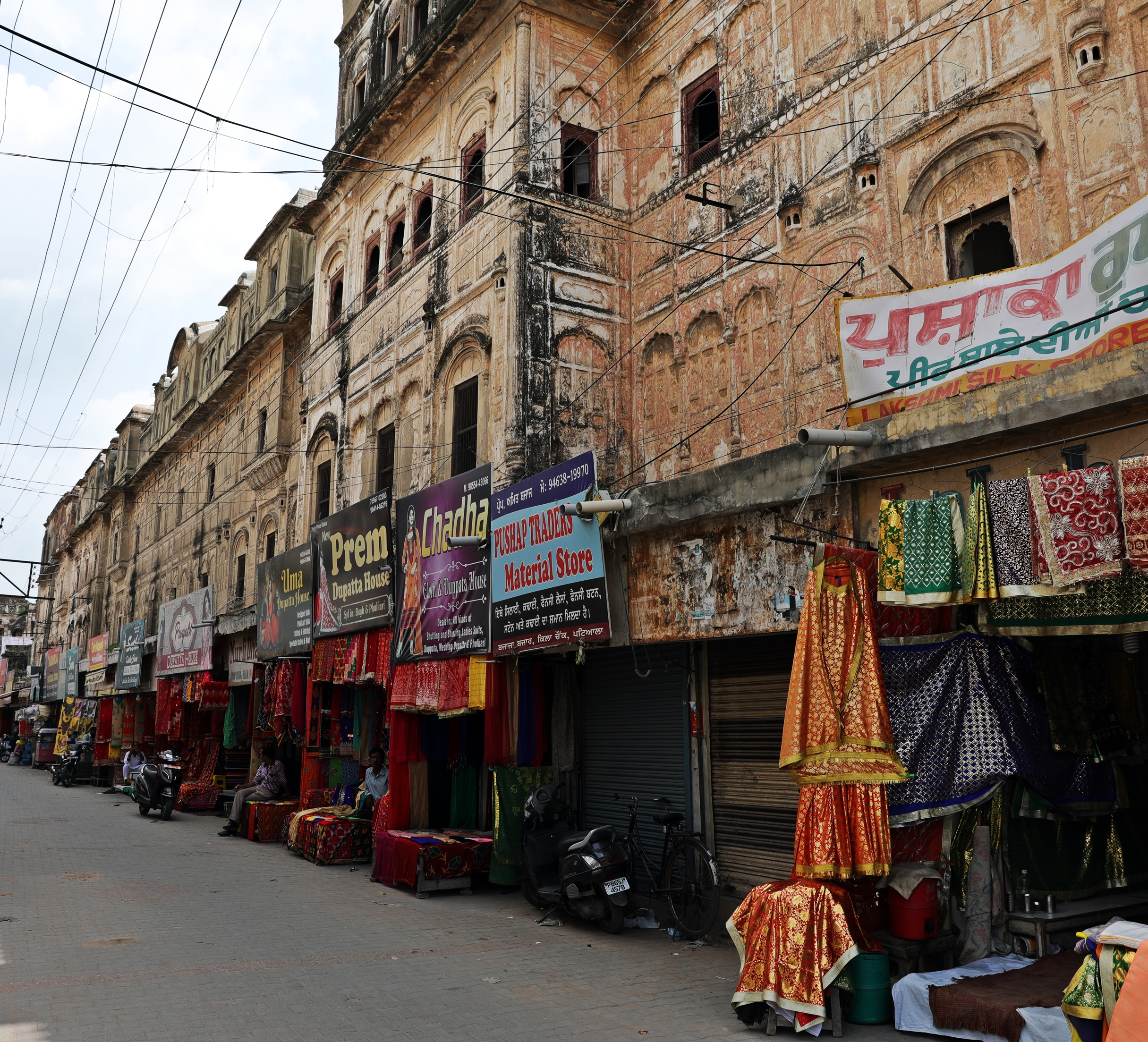 Patiala's Old Town