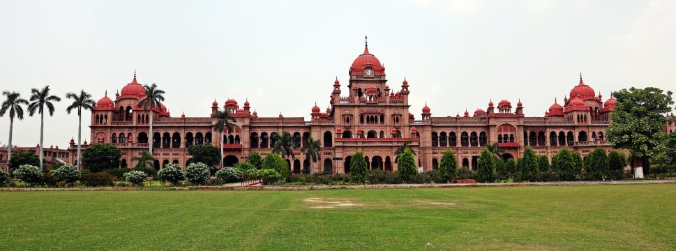 Khalsa College. Amritsar
