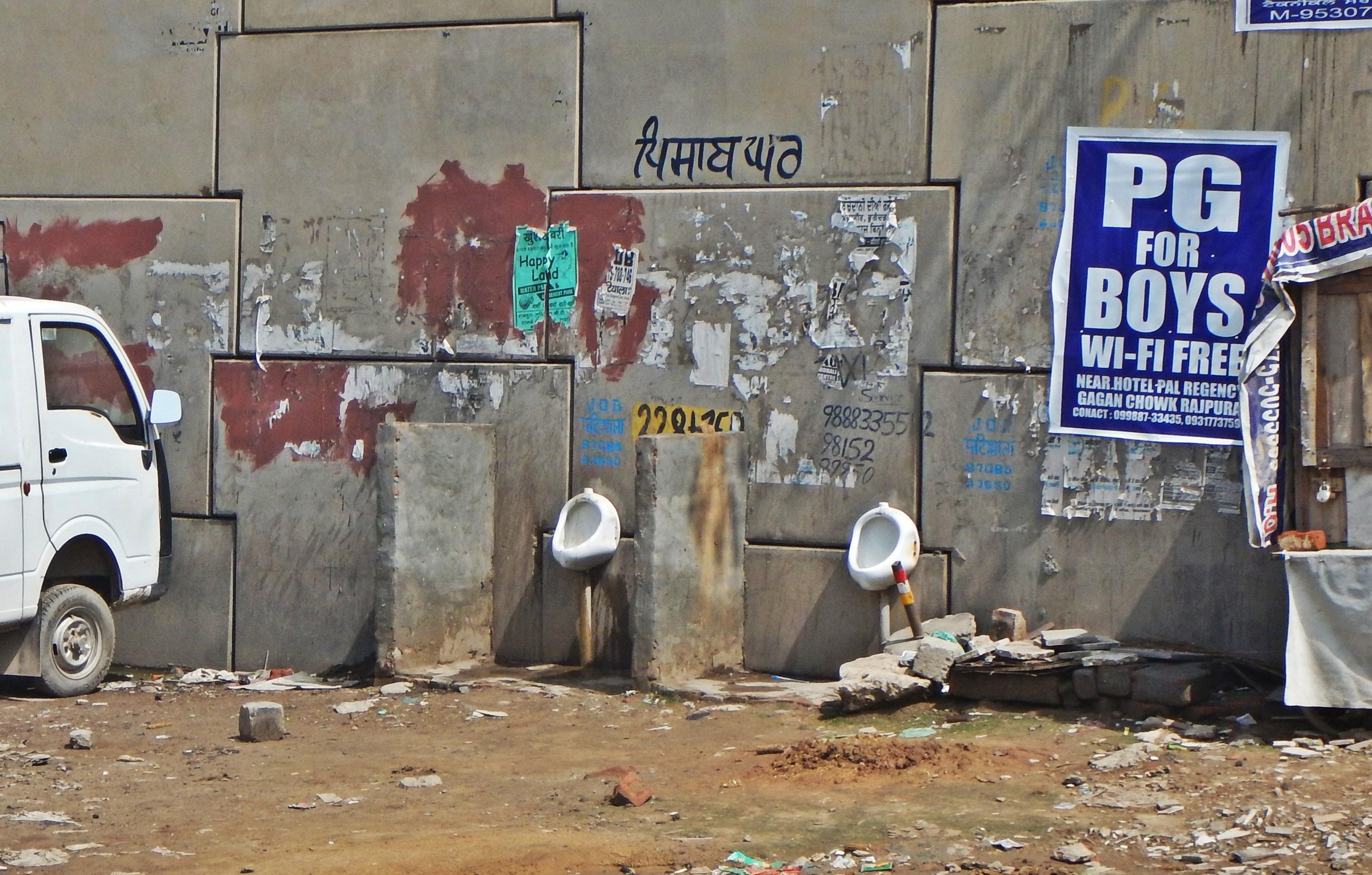 Bus stop toilet in Punjab