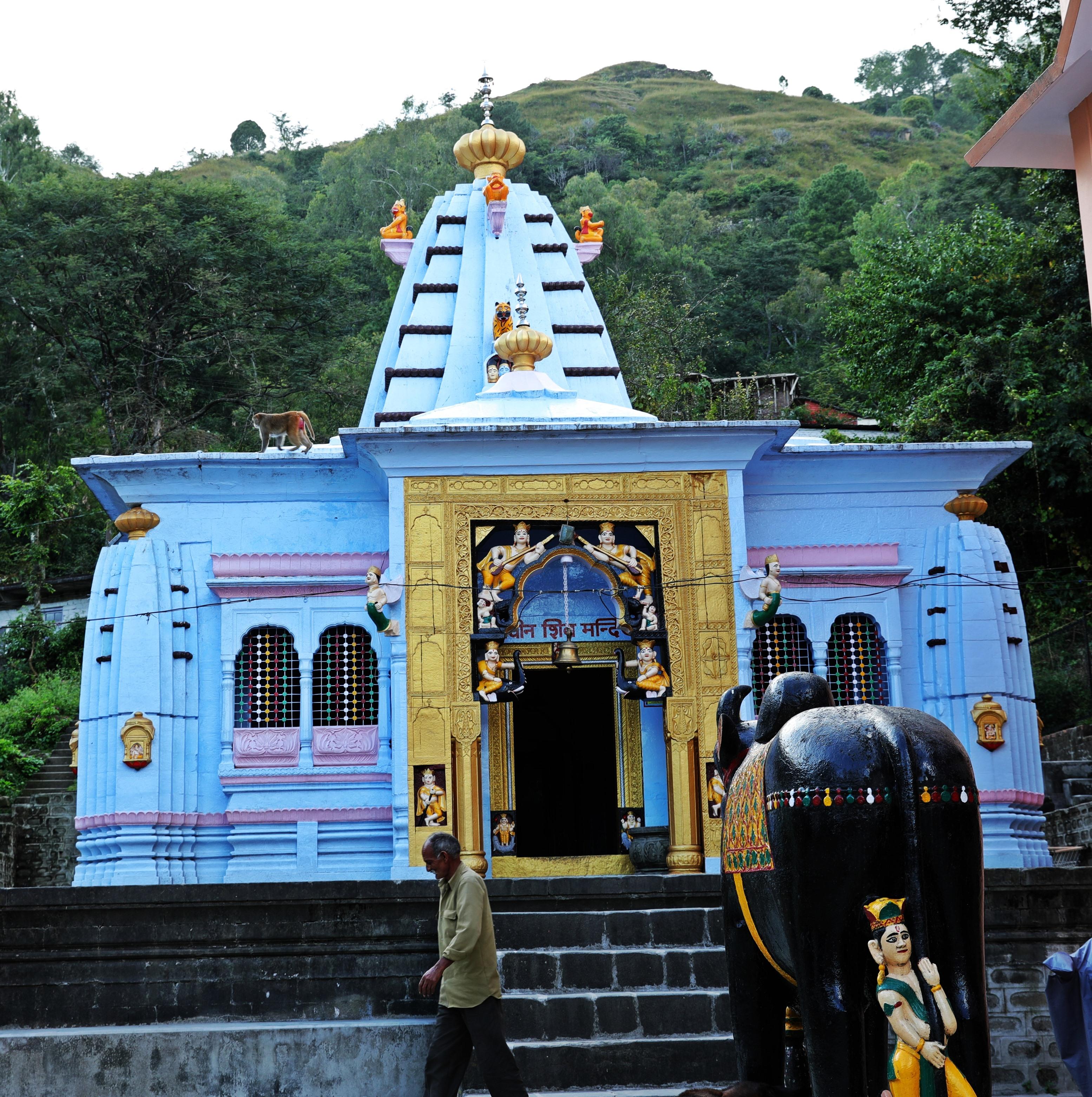 Hindu Temple, Rewalsar