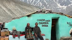 Chacha Chachi's Dhaba (from internet)