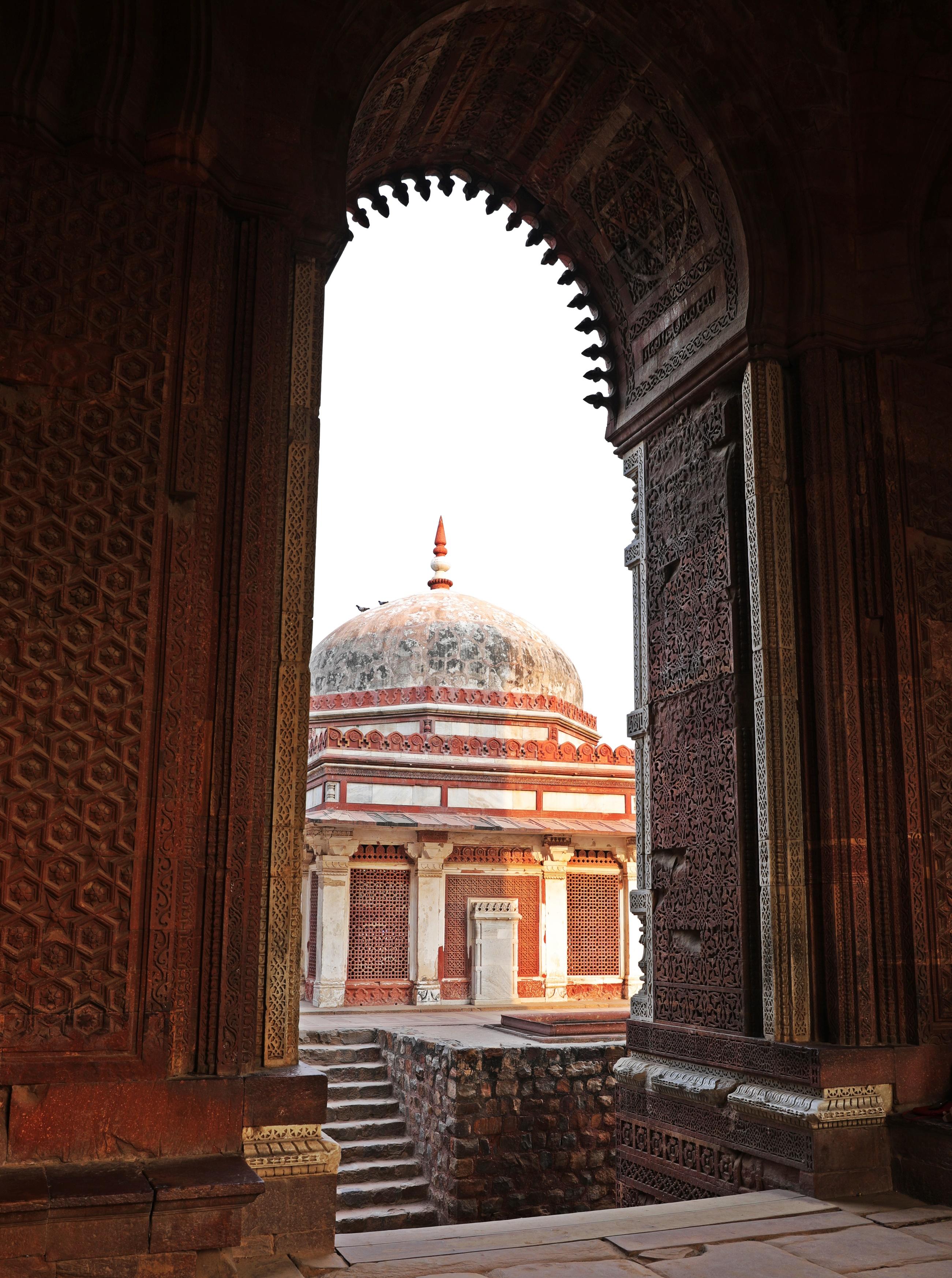 Qutab Minar Complex, Delhi