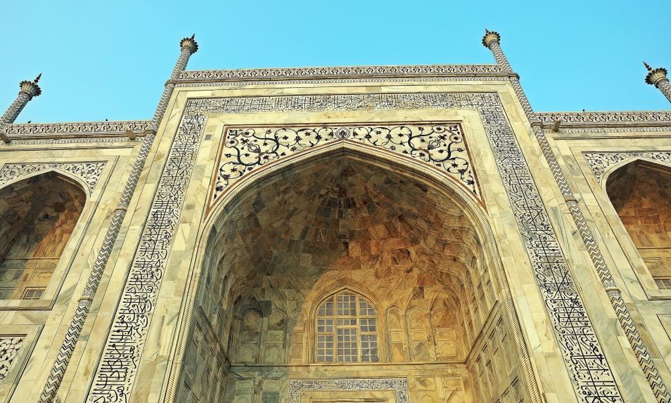 Entrance doorway, Taj Mahal