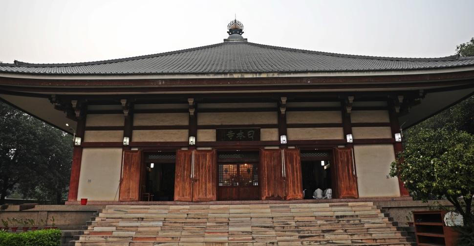 Japanese Monastery, Bodhgaya