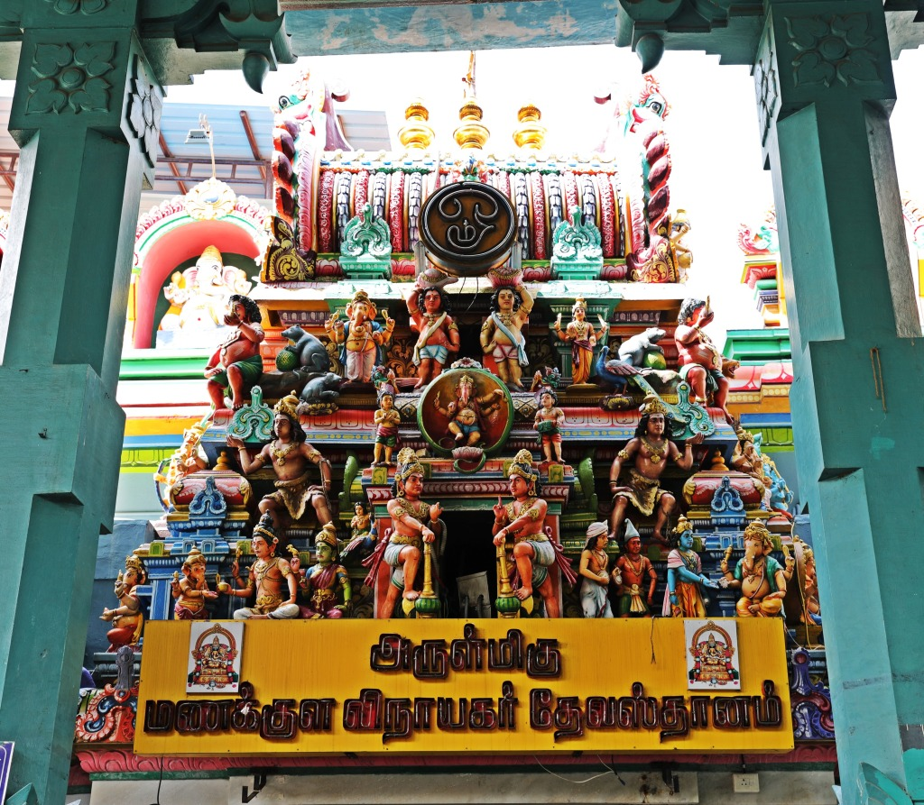 Sri Manakula Vinayager Temple, Puducherry