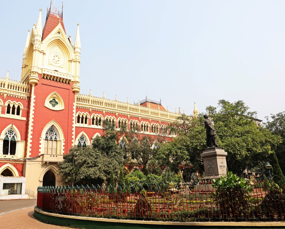 High Court Building, Kolkata