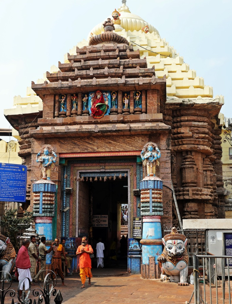 Main entrrance to Jagannath Mandir, Puri