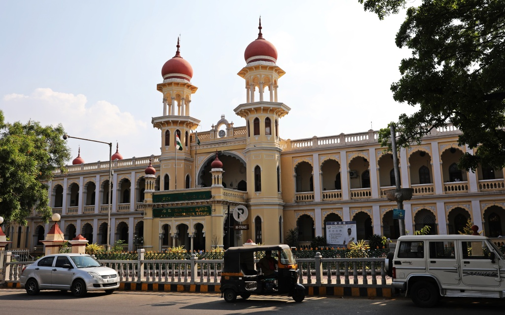 Government building, Mysore