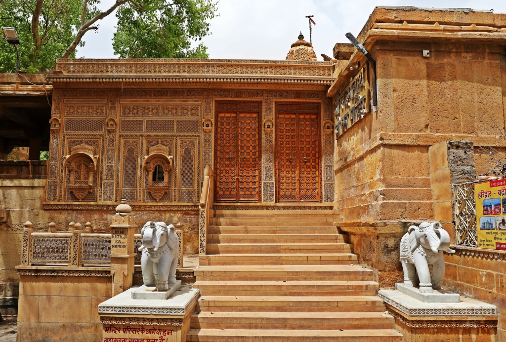 Laxminath Temple, Jaisalmer Fort