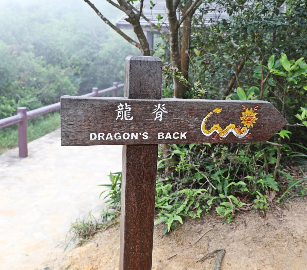Dragon's Back Trail, Hong Kong