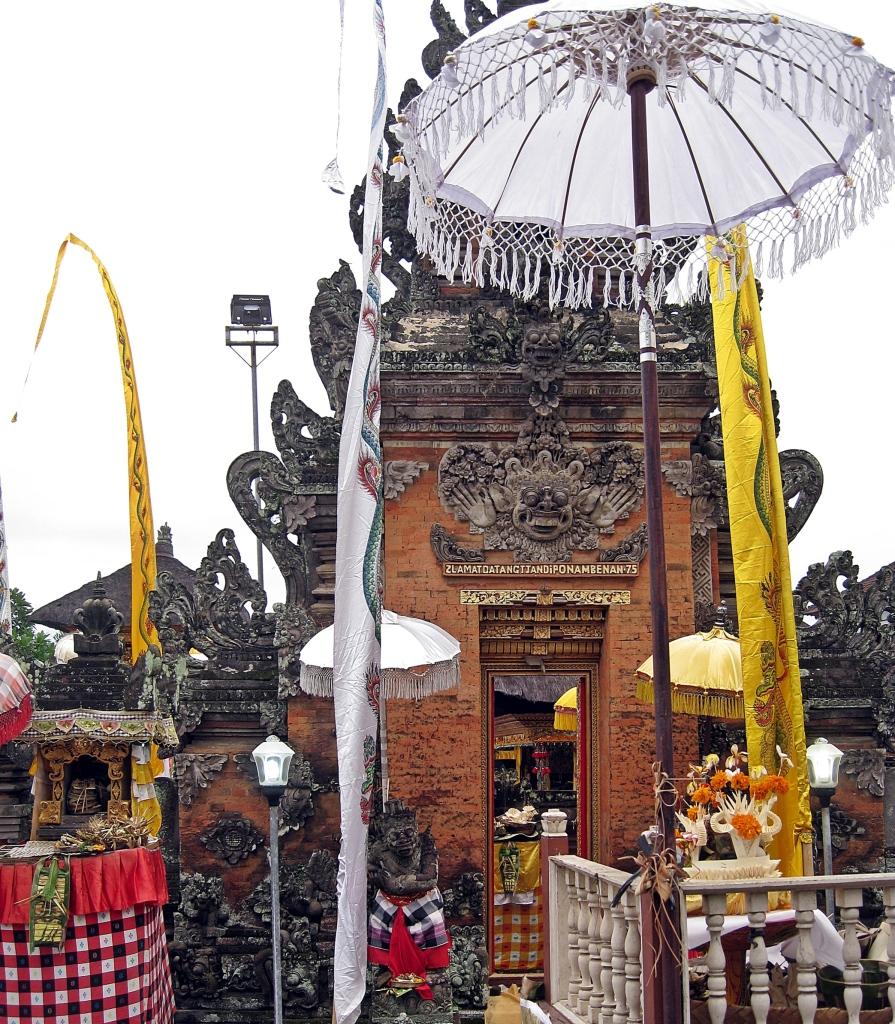 Puri Saren Agung (Ubud Palace Temple)