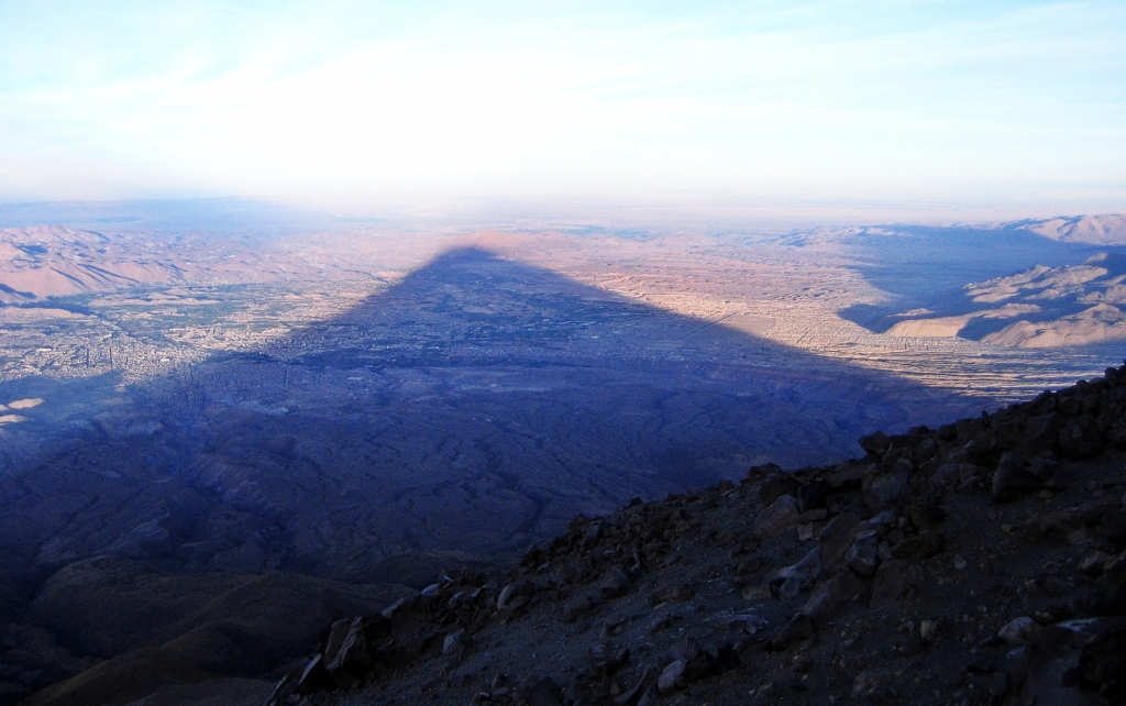 Shadow of El Misti Volcano