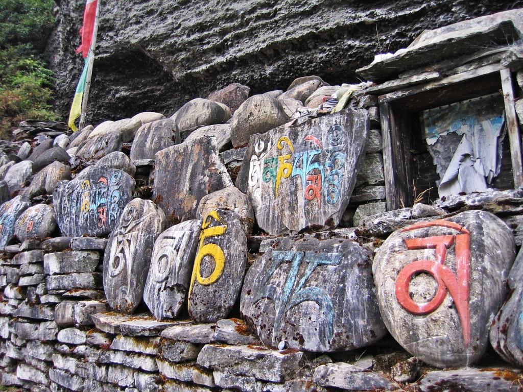 Mani Stone, Chame, Annapurna Circuit Trek