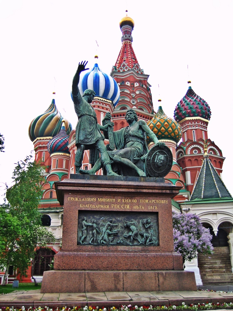 Pozharsky Minin in front of St. Basil's Cathedral, Moscow
